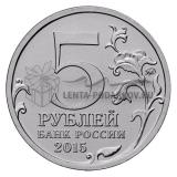 2015 Русское географическое общество