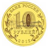 2012 Луга
