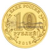 2015 Хабаровск