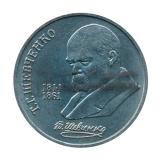 1989 175 лет со дня рождения Т.Г. Шевченко
