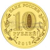 2013 Волоколамск