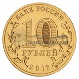 2016 Петрозаводск