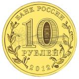 2012 Воронеж