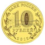 2012 Великие Луки