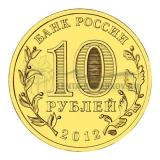 2012 Полярный