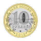 2012 Белозерск