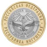 2014 Республика Ингушетия