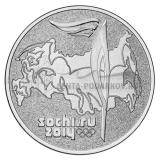 Бонус при заказе от 2000 рублей