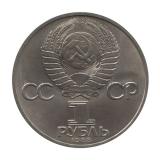 1983 165 лет со дня рождения Карла Маркса