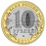 2011 Соликамск