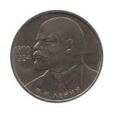1985 115 лет со дня рождения В.И. Ленина