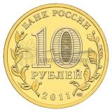 2011 Белгород
