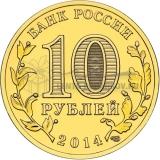 2014 Владивосток