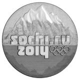 25 рублей 2011 Горы - Эмблема Сочи-2014