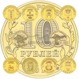 Набор монет ГВС 2014 + Крым и Севастополь
