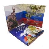 Крым, Севастополь, 1 и 5 копеек