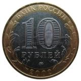 2002 Дербент
