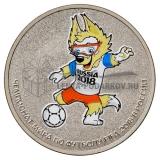 2018 Чемпионат мира по футболу FIFA 2018 в России. Забивака цветной