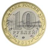 2017 Тамбовская область
