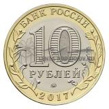 2017 Ульяновская область