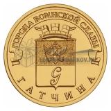 2016 Гатчина