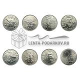 Набор монет Города герои