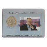 50 франков Камерун В.В.Путин - Человек года. Блистер