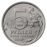 2016 Российское историческое общество