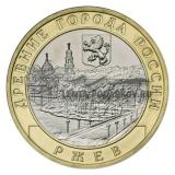 Бонус при заказе от 3000 рублей